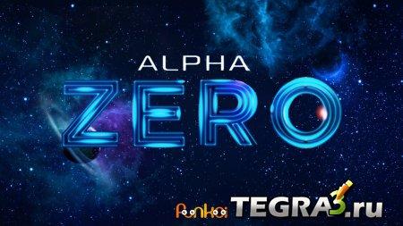 иконка Alpha Zero