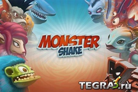 Monster Shake  (полная версия)