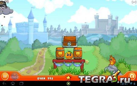 Cover Orange: Journey v1.1 [Mod Money]