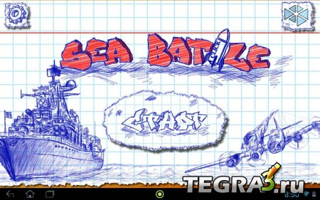 Sea Battle v1.1.2