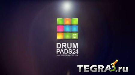 Drum Pads 24 v1.2.15