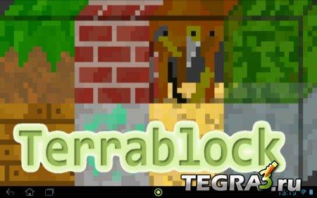 Terrablock Premium