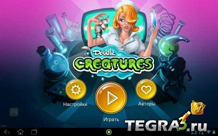 Doodle Creatures HD v2.0.0