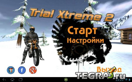Trial Xtreme 2 Winter v2.23 (Full)