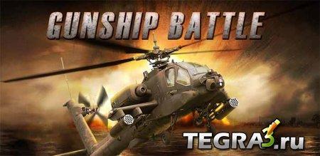 GUNSHIP BATTLE: Helicopter 3D
