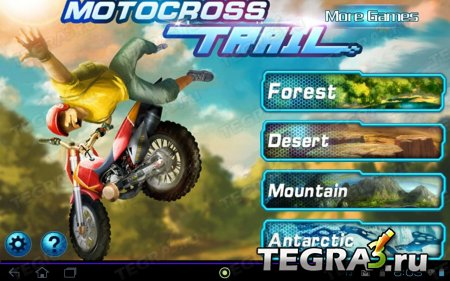 Motocross trial - Xtreme bike v1.1 [мод]