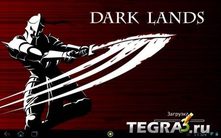 Dark Lands v1.0.1 [Mod Money]