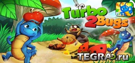 Турбо Жуки 2 (Turbo Bugs 2 - Survival Run)
