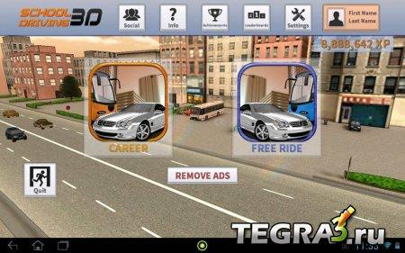 School Driving 3D v1.1.0 (Unlimited XP)