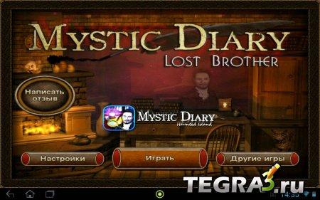 Mystic Diary - Hidden Object v1.0.34 [Full-Unlocked]