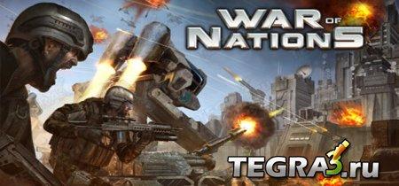 War of Nations (Война наций)  online