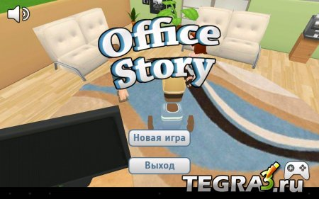 Office Story Premium  build 9