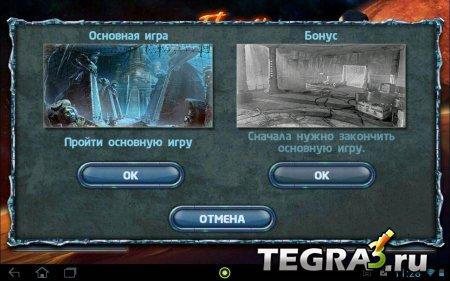 Eternal Journey v1.0 Full
