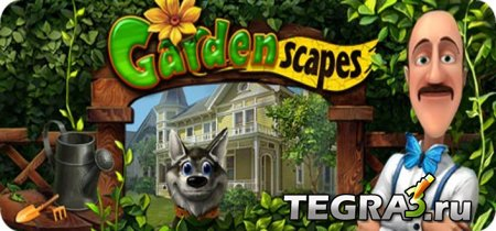 Дивный Сад  (Gardenscapes)