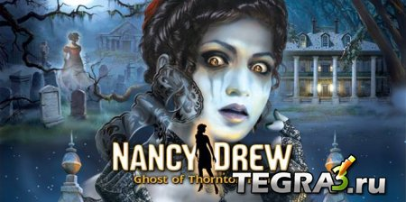 Nancy Drew: Ghost of Thornton (полная версия)