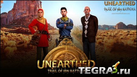 Unearthed:Trail of Ibn Battuta  Ep1