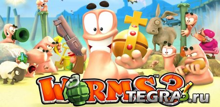 Worms 3 v1.98 [��������� �������]