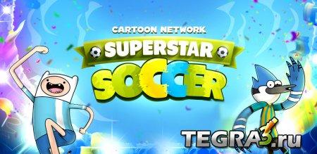 CN Superstar Soccer (Copa Toon)