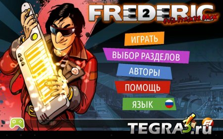 Frederic – Evil Strikes Back