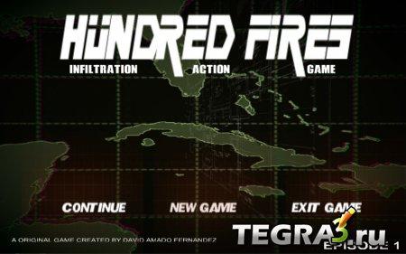 HUNDRED FIRES : Episode 1 /HUNDRED FIRES : Episode 2