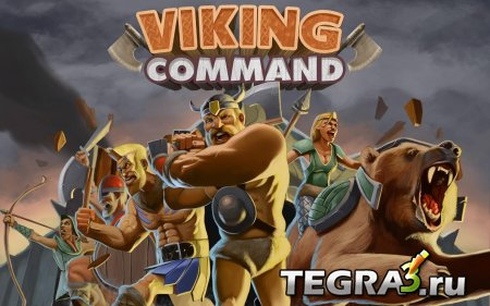Viking Command  (Money Mod)