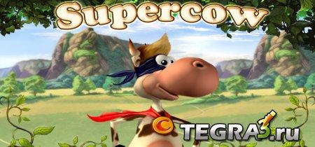 Супер Корова (Supercow)  build 7