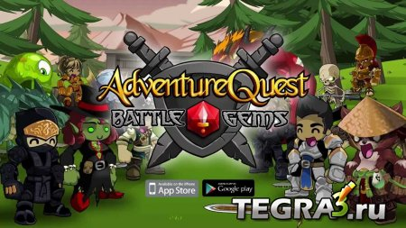 Battle Gems (Adventure Quest)