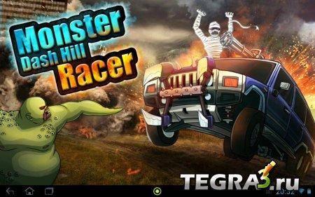 Monster Dash Hill Racer  (Unlimited Money)
