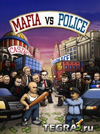 Mafia vs Police