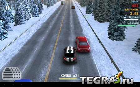 XRacer Traffic Drift v1.03 [Mod Money]