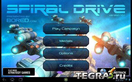 Sprial Drive v1.0.3
