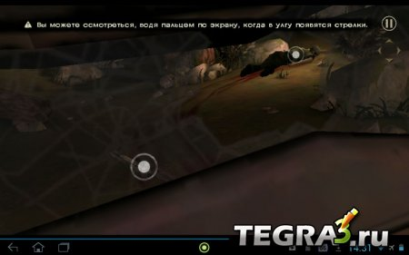 The Walking Dead: Season One (Full) v1.09 Русская версия