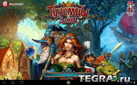 The Tribez & Castlez (Туземцы и Замки) v2.5.0 [Unlimited Gems-Coins]