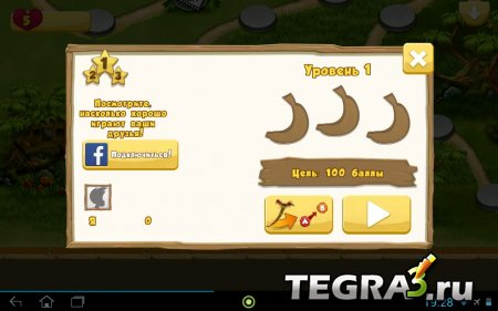 Benji Bananas Adventures v1.4