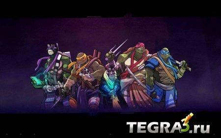 Teenage Mutant - Ninja Turtles (Черепашки-ниндзя!) v1.0.0 [Mod Money/Unlock]