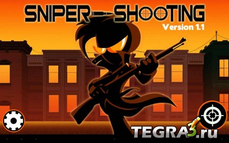 Top Sniper Shooting