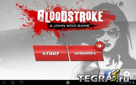 Bloodstroke v1.0.0