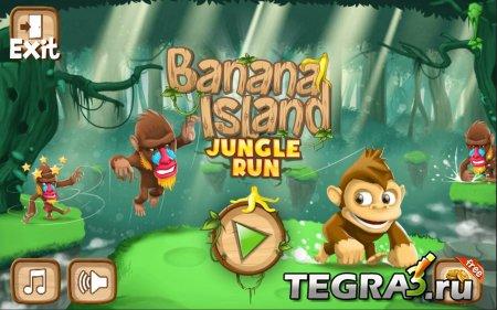 Обезьяна Бегущий Игры Бегалки (Banana Island – Jungle Run)