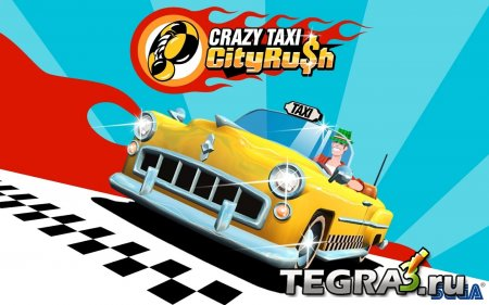 Crazy Taxi™ City Rush
