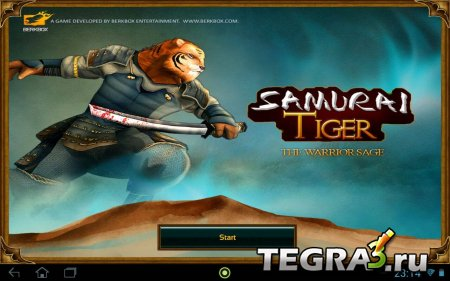 Samurai Tiger  (Free Shopping)