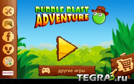 ����������� ������ ������ (Bubble Blast Adventure) v1.0.1