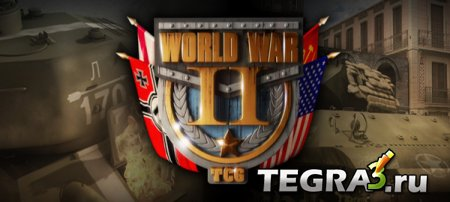 World War II: TCG v1.2.6