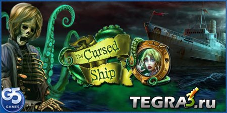 ��������� ������� (The Cursed Ship) v 1.0 Full
