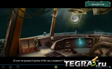 Проклятый корабль (The Cursed Ship) v 1.0 Full
