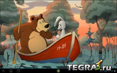 "Маша и Медведь ""Операция Спасение"" v1.0"