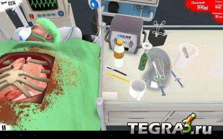 Surgeon Simulator v1.0.0