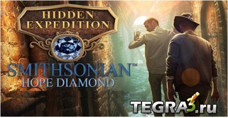 HE: Smithsonian Hidden Object   Full