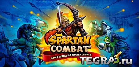 иконка Spartan Combat