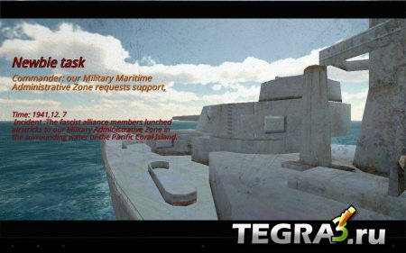 3D Battleship Simulator v1.0.4 [Mod Money]