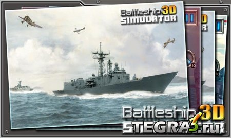 иконка 3D Battleship Simulator